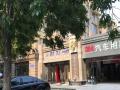五一广场 不老街18A、20-1 商业街卖场 441平米
