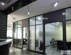 双层玻璃隔断 办公室隔断 热线