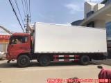 福田欧马可大型冷藏车 6.6米欧马可冷藏车