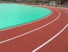 賈汪硅pu羽毛球場建設