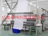 尼龙网纱 70目印刷网纱