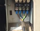 杭州江干区电路跳闸24小时上门维修电灯维修安装开关插座