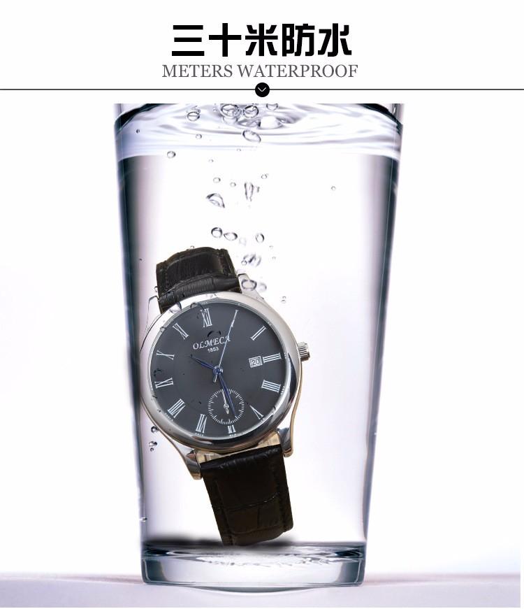 OLMECA时尚情侣手表休闲简约复古防水石英表带日历学生手表