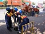 温州黄龙双屿仰义马桶疏通 蹲坑疏通 下水道疏通 管道清淤