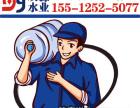 唐山价格实惠的桶装水站,双源水业用水做市场