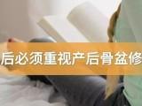 刘艳徒手美容男女私密产后修复五官臀形美胸