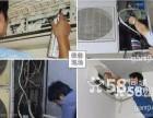 朝阳卫星广场专业空调维修加氟清洗,吸顶空调维修漏水专业
