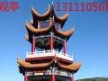 施孝陵园,老寿星修行飞天成仙的地方