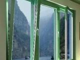 昌平斷橋鋁門窗 昌平斷橋鋁封陽臺 專業更換安裝門窗