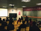 潍坊初三化学、物理、英语、数学暑假一对一辅导,来学大同程私塾