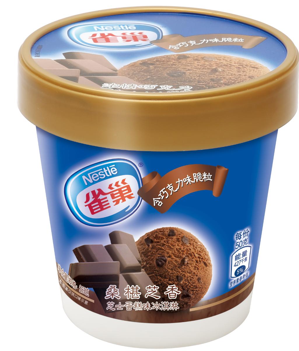 雀巢冰淇淋雪糕