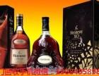 禅城回收路易十三洋酒价格