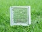 海威玻璃砖招商加盟