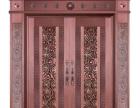 江西宏盾铜厂门定做别墅铜门,让您满意的价格和质量
