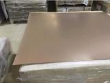 回收覆铜板 覆铜板边角料 艾卡环保全国各地上门收购