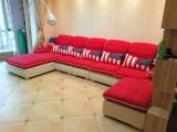 很新的7字型布艺沙发送茶