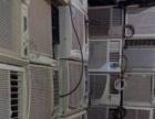 大量窗机,柜机空调出租出售,价格实惠