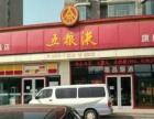大兴旧宫340㎡烟酒茶叶店生意转让,适合做超市生意