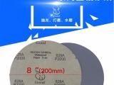 厂家直销斑羚928A628A砂纸