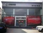(个人)李沧区黑龙江中路3178号汉腾4S店展厅出租