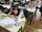 江北/海曙/镇海/鄞州远程教育专升本的有利条件/中信教育