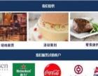 MARWAY茶歇 活动自助餐 新品发布场地