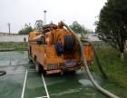 麻城爱家专业机械管道疏通马桶疏通地漏疏通厕所下水道疏通