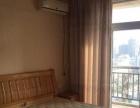 北京中路小区房 精装两房两厅 家具家电齐全 拎包入住