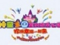 神童王国乐园加盟
