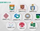 2019香港大学本科生入学计划,用高考成绩申请开始啦!