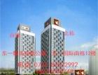 东塘平和堂省儿童医院雅礼中学中医附一短租公寓日租租