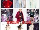 红熊谷品牌童装,知名品牌童装迪士尼羽绒,棉服童装