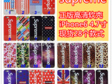 潮牌Supreme美国国旗迷彩豹纹苹果iPhone6 4.7寸手