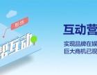 随州网站建设 企业量身定制 自适应网站 微网站