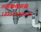 天津水管维修 水龙头维修 更换水龙头阀门 马桶维修 可开票