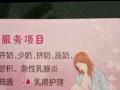 国家高级催乳师刘女士,医学院本科毕业手法精良!