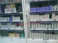 齐齐哈尔甘南完美专卖实体店地址15123986439
