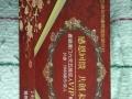 转让两张香港澳门6天5晚双人VIP畅游卡价值:3988港币/双人