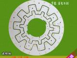 LED吸顶灯光源 《厂家批发》5730异形板 梅花型改造板