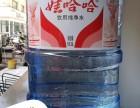 水乐购饮用水超市薄山湖桶装水配送中心