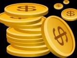 西安企业税务贷款是什么