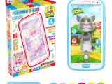 早教益智智能故事手机 触屏仿真音乐卡通手机 儿童手机玩具 爆款