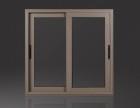 青岛修理门窗纱窗 换玻璃换纱网 铝塑门窗 晒衣架