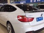 宝马 3系GT 2014款 328i 设计套装型非常帅气的3系G
