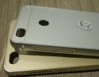 小米4S手机壳小米5手机保护壳 小米系列金属边框塑料背板(送钢化
