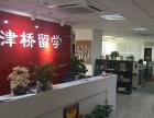 杭州申请澳洲Top30名校专业机构