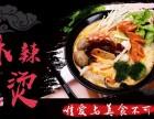 杨国福麻辣烫加盟 几平米小店,24小时不断盈利