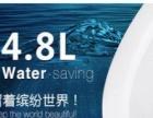 尚高美标卫浴-全球领先的卫浴产品
