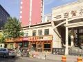 七里河南路 小区西门 210平饭店急转