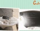 开封汽车座椅划痕磨损破裂修复 车顶棚绒布脱落修复